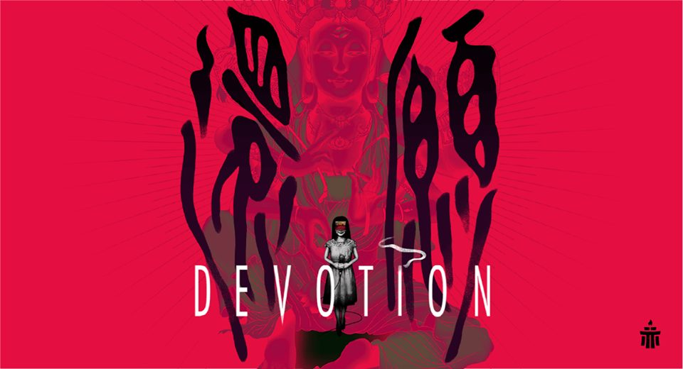 """Devotion""by""Red Candle Games"" Now on steam"