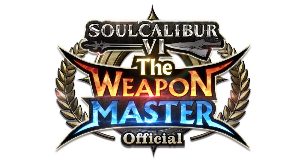 Who is the WEAPON MASTER? Fighting game「SOULCALIBUR VI」Tournament to be held on March 21!