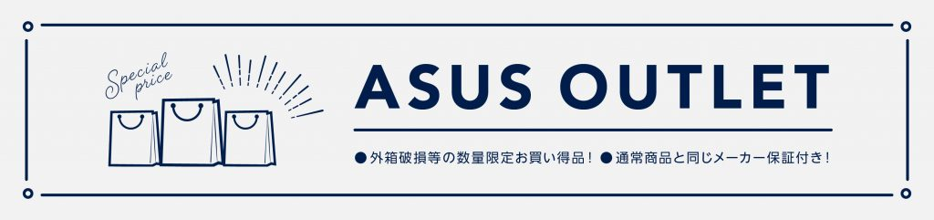 ASUS Outlet