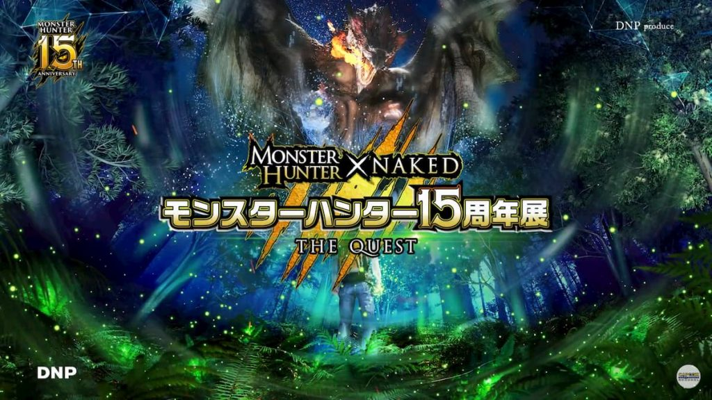 『DNP Produce MONSTER HUNTER × NAKED 「モンスターハンター15周年展」 – THE QUEST -』が10月から秋葉原で開催決定