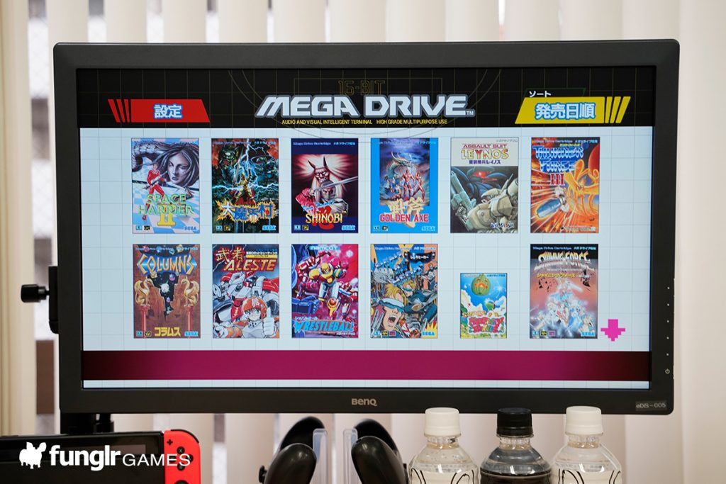 Mega Drive Mini Sort