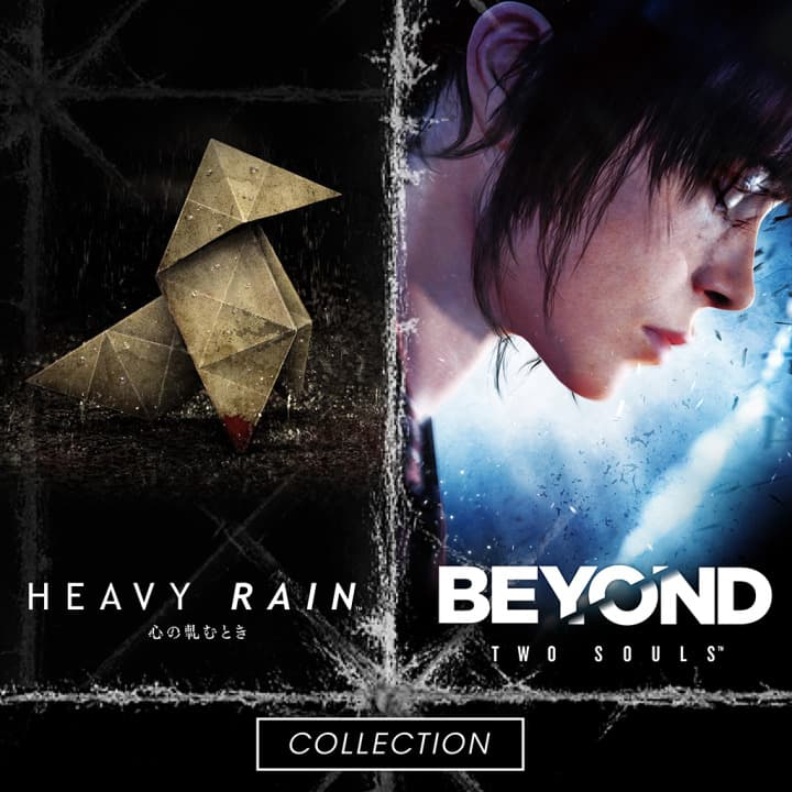HEAVY RAIN™ -心の軋むとき- and BEYOND: Two Souls™ Collection