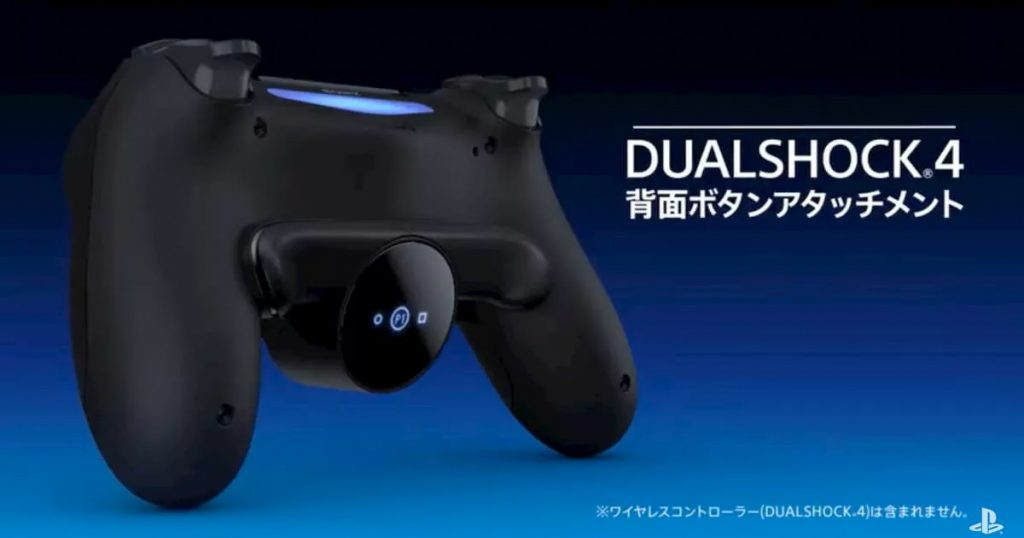 DUALSHOCK 4 back button attachment is coming back