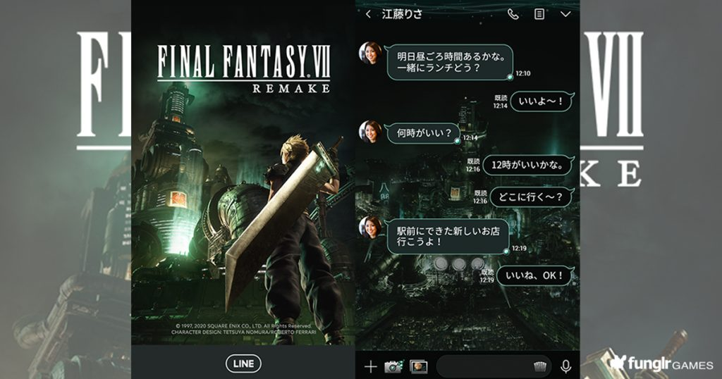 「FINAL FANTASY VII REMAKE」LINE官方主題發售