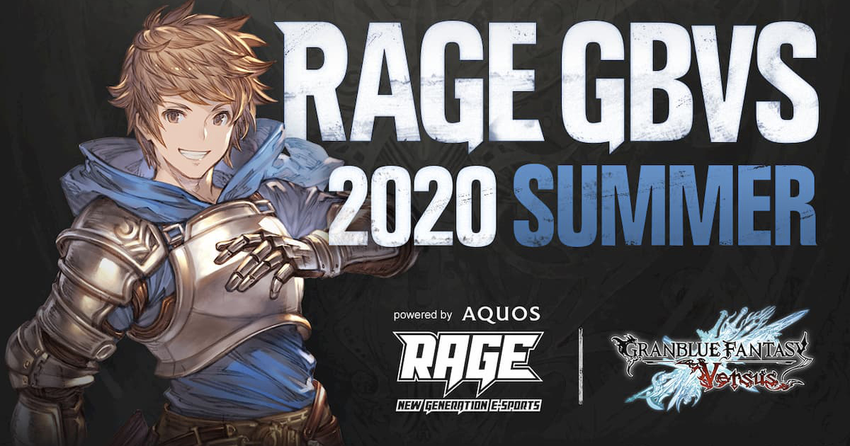 RAGE GBVS 2020 Summer powered by AQUOS