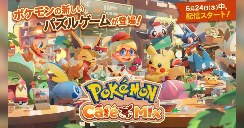 "Recently announced ""Pokémon Café Mix"" will be released soon!"